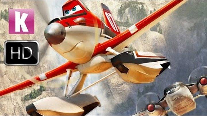 Самолеты: Огонь и вода - трейлер