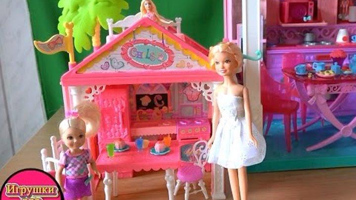 Видео с куклами Барби, Жизнь в доме мечты, серия 420 Келли снова обидела Фибби, урок от Бекки
