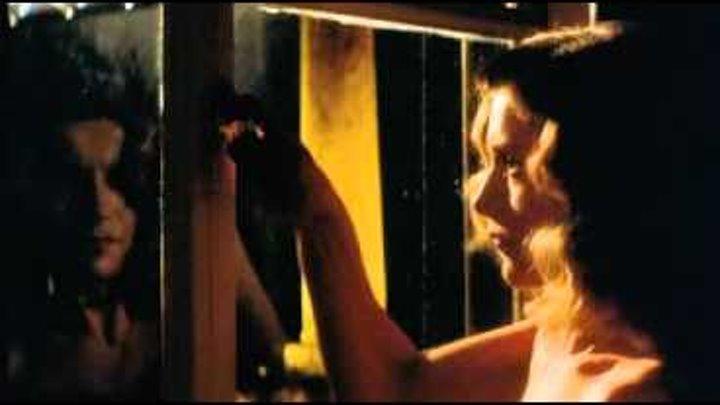Окно Спальни 1987 (сэмпл)