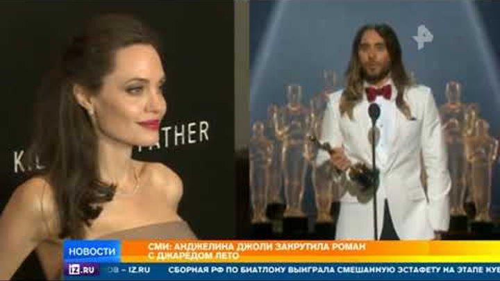 Анджелину Джоли увидели на свидании с Джаредом Лето