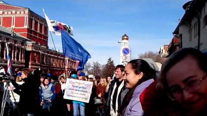 "18.03.2016г. Флеш-моб в Самаре, #НОД требует слова и митинг ""За Крым"""