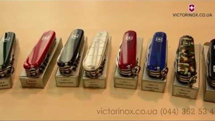 Швейцарский складной нож Victorinox Spartan 1.3603 - обзор ножей Викторинокс