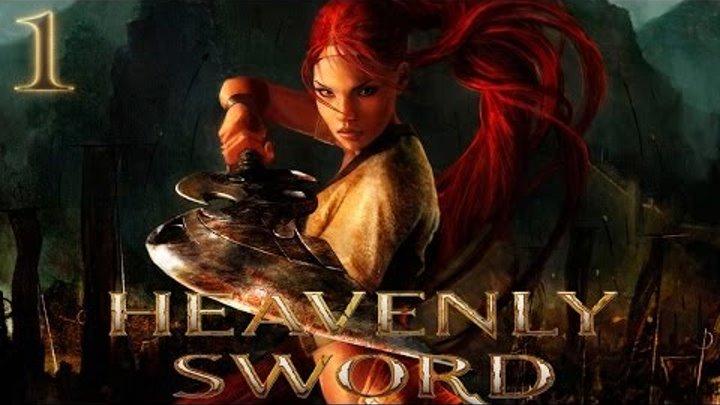 Heavenly Sword-серия 1 [Знакомство с Нарико и ее Небесным мечом.]