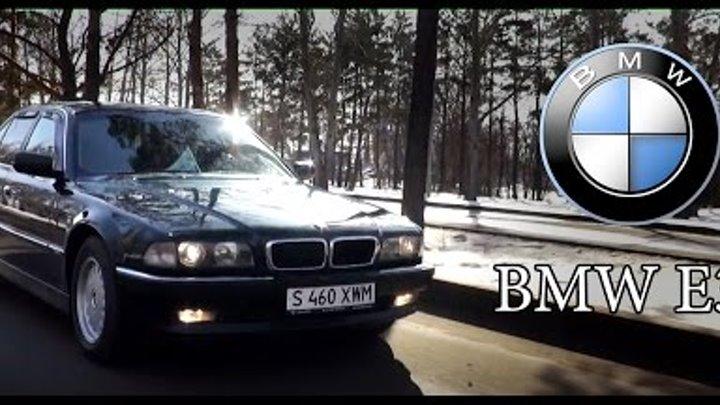BMW 7 полная версия 728I e38 Павлодар
