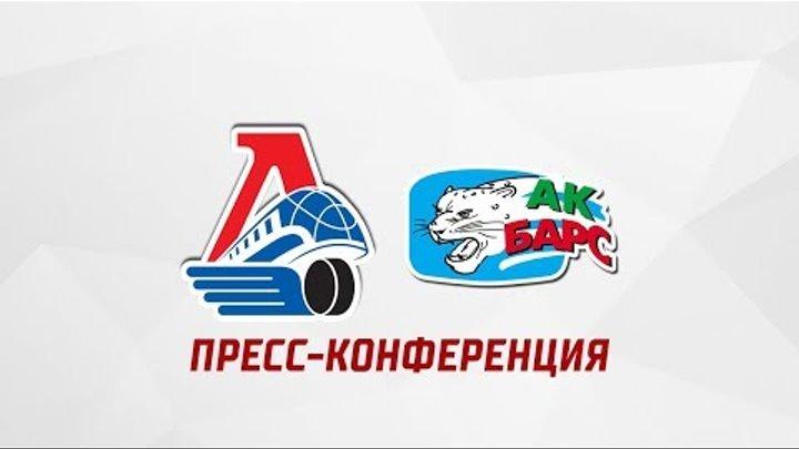 «Локомотив» - «Ак Барс»: пресс-конференция