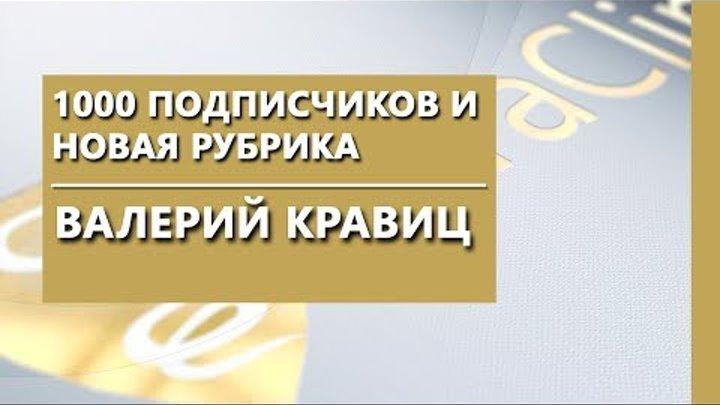 """Новая рубрика """"Истории пациентов"""". Психиатрическая клиника """"IsraClinic""""."""