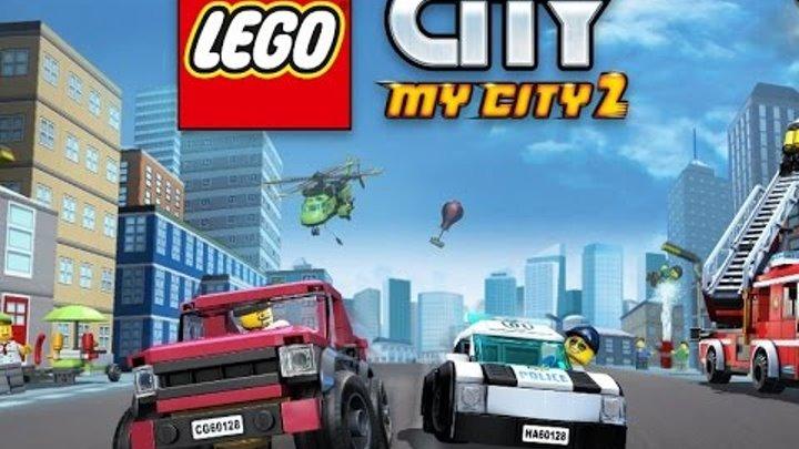 Лего Сити игра Мой Город 2 (LEGO City My City 2 ) прохождение