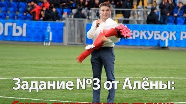 Анонс Холостяк 7 сезон 3 выпуск с юмором