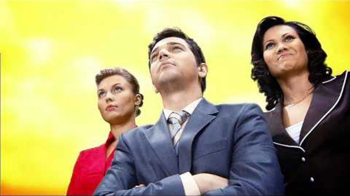 Новый сезон на «СТС — 9 канал»