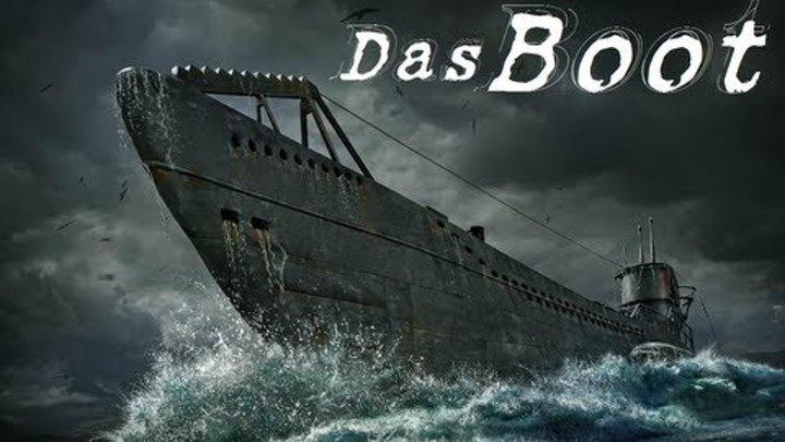 Das Boot / Лодка / 1981
