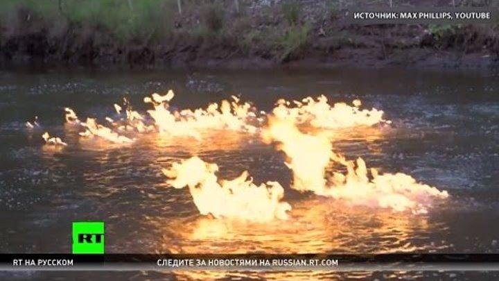 В Австралии депутат поджег реку, чтобы доказать опасность фрекинга