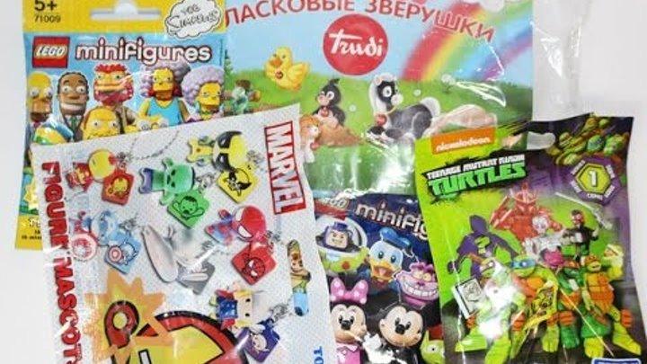 СвП №15: Лего Дисней, Симпсоны; Марвел, Труди, Мега Блокс - Черепашки ниндзя, Мини лента