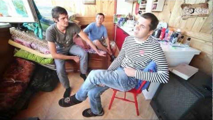 """""""Бомжи"""" 18 Выпуск (Работа, отношения, увлечения)"""