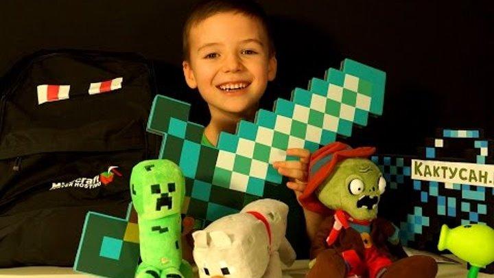 Майнкрафт - МЕЧ ХИРОБРИНА ! Игрушки для Мальчиков - Видео для Детей - Растения против Зомби