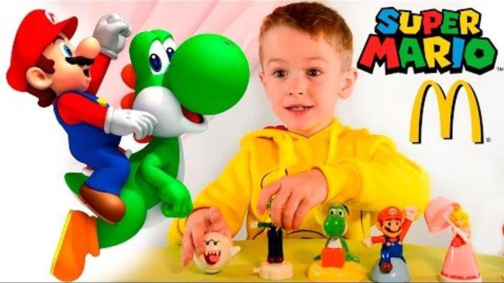 Хэппи Мил Супер Марио 2016 McDonald's Happy Meal Super Mario 2016 хэппи мил игрушки марио макдоналдс