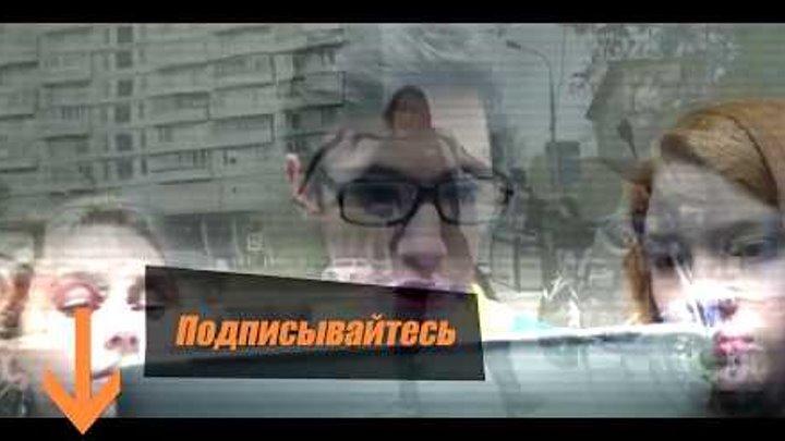 2 сезон 1 Серия Чернобыль Зона Отчуждения