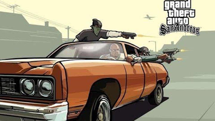 GTA: San Andreas - Возвращение Банды Грув-Стрит! #2