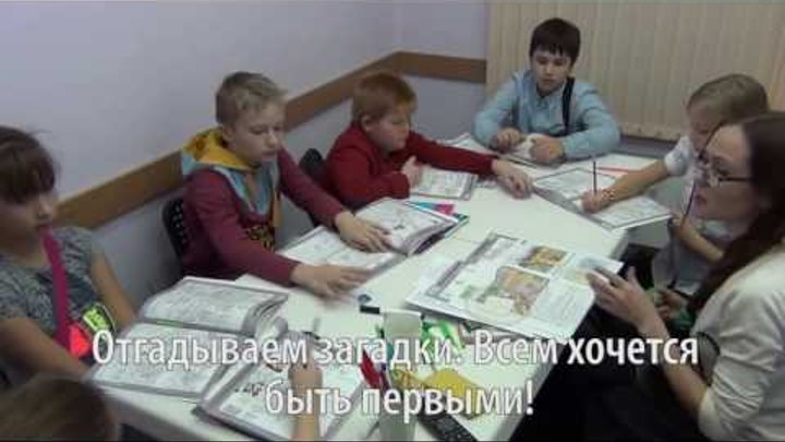 Английский язык для детей 10-12 лет. Полное погружение