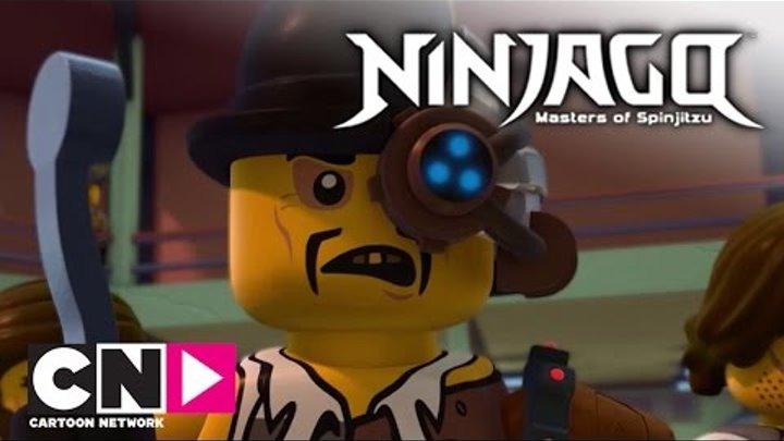 Ниндзяго | Ниндзя за решеткой | Cartoon Network