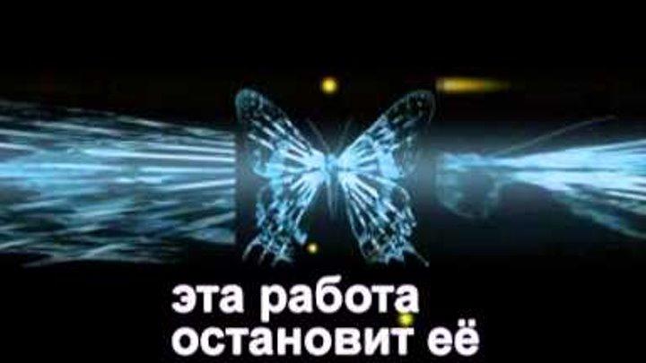 """""""Грань"""" официальный трейлер к проекту.mpg"""