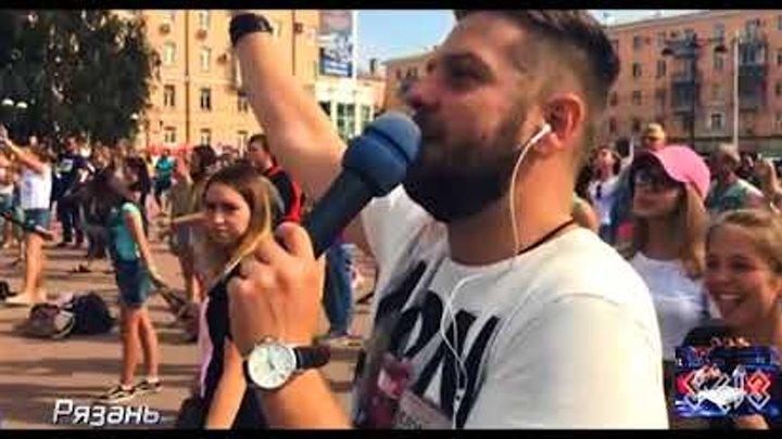 Рязань ТНТ Танцы 4 сезон