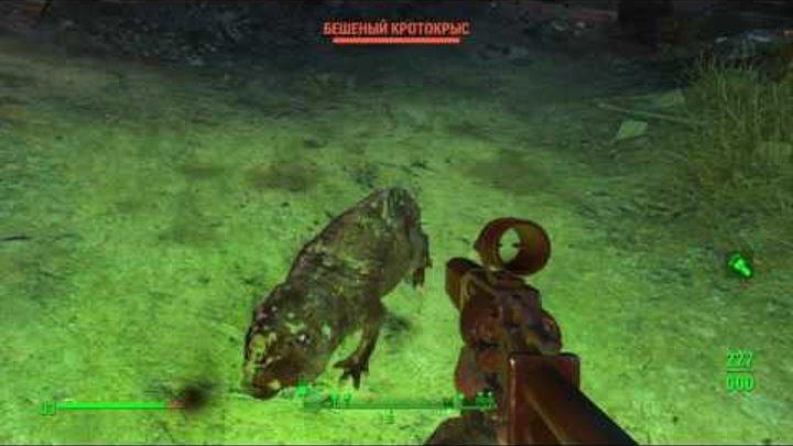 Fallout 4. Прохождение.#2. Свалка братьев Джалбертов.