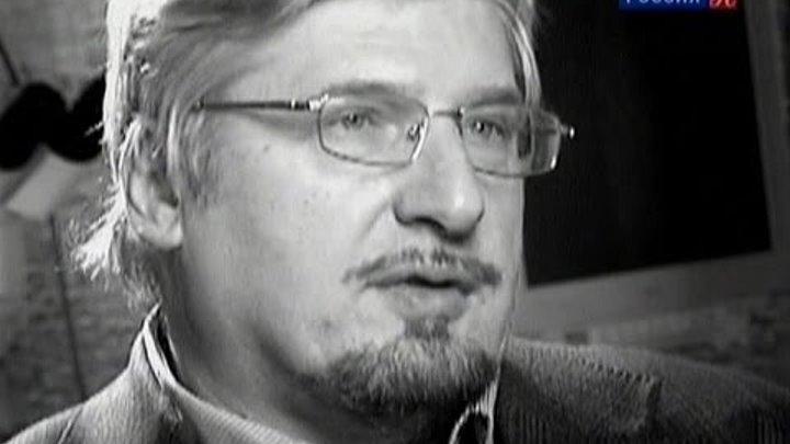 """С.В. Савельев в программе """"Архетип. Невроз. Либидо""""."""