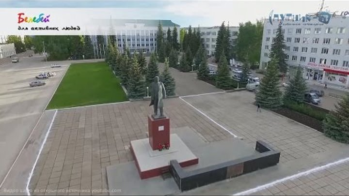Новости от Спутник-ТВ, про Белебей
