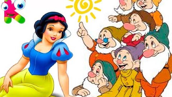 БЕЛОСНЕЖКА В ГОСТЯХ У ГНОМОВ   сказки Disney   UKA