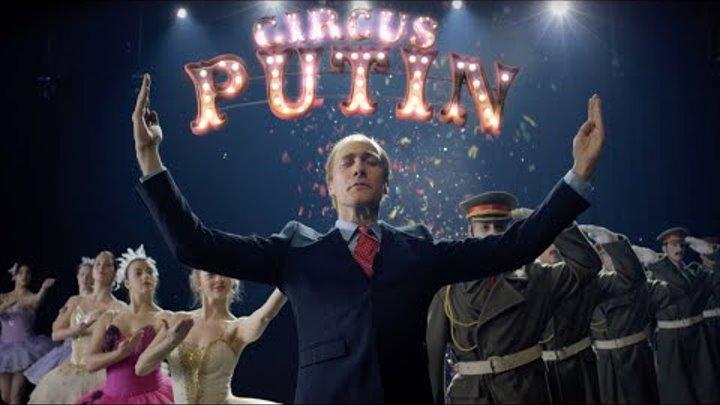 Vladimir Putin - Putin, Putout (#TheMockingbirdMan by Klemen Slakonja)
