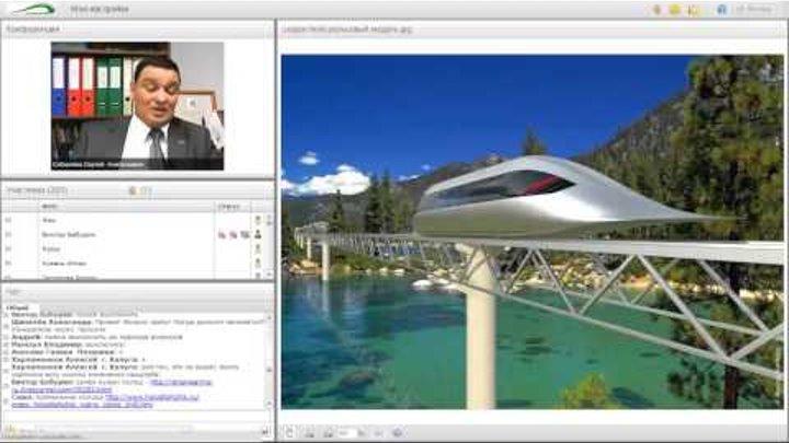 Адрессный проект компании Sky Way в Боливии.