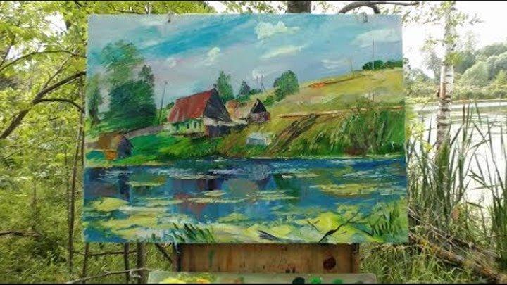 """Картина маслом поэтапно """"Дом на берегу озера"""". Рисуем мастихином"""