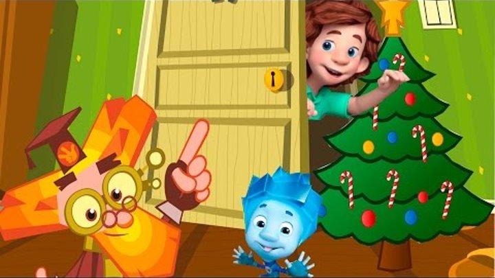 Фиксики Квест – детские игры вместе с Фиксиками.Новогоднее Приключение Фиксиков. Мультик Игра