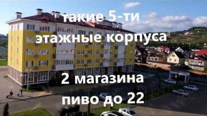 Отель БАРХАТНЫЕ СЕЗОНЫ номер Люкс или комфорт. Hotel in Sochi