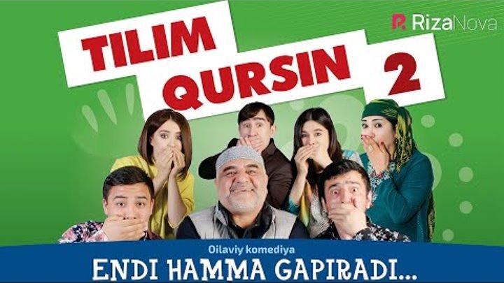 Tilim qursin 2 (o'zbek film) | Тилим курсин 2 (узбекфильм)