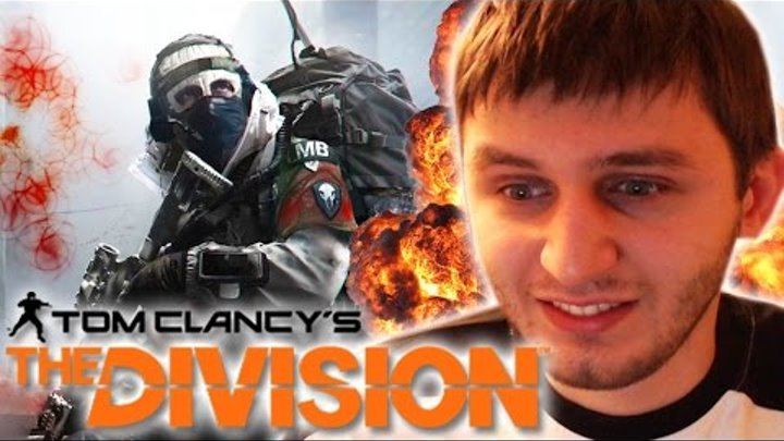 Tom Clancy's #TheDivision ХАРДКОР! PVP Темная зона ОБТ PC Agent Gameplay IGN First 1080p 60fps #игры