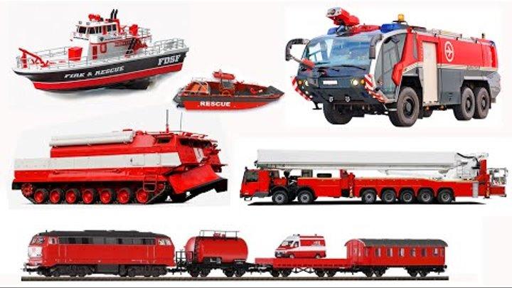 ПОЖАРНАЯ ТЕХНИКА. СОБИРАЕМ БОЛЬШОЙ ПАЗЛ. Необычные пожарные машины. Развивающее видео для детей