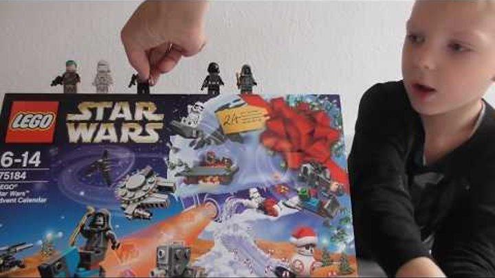 Звездные войны,Star Wars,Lego,календарь 2017 Звездные войны,lego star wars adventskalender 2017