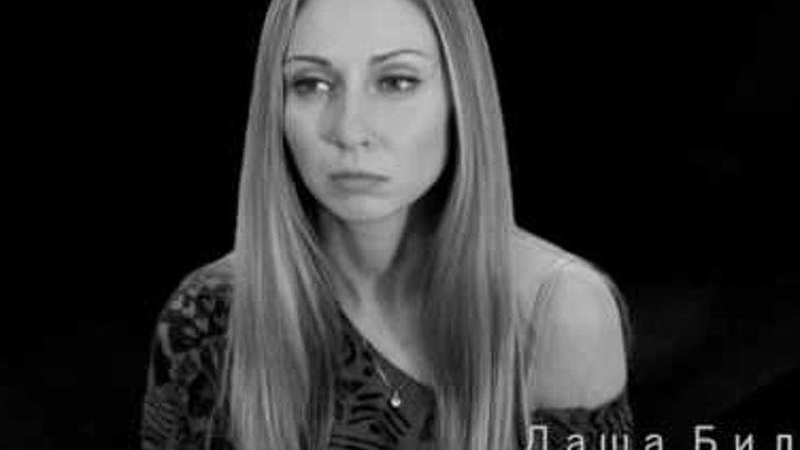 """Shumstudy.ru- монолог из фильма """"отличница лёгкого поведения"""""""