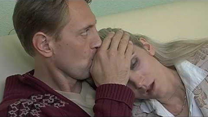 """""""Понять. Простить."""" 902 серия - Я все решила"""
