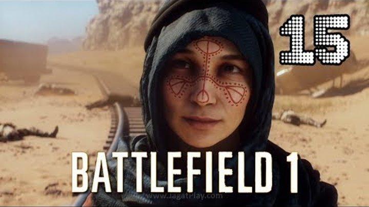battlefield 1 прохождение 15 ничто не предначертано