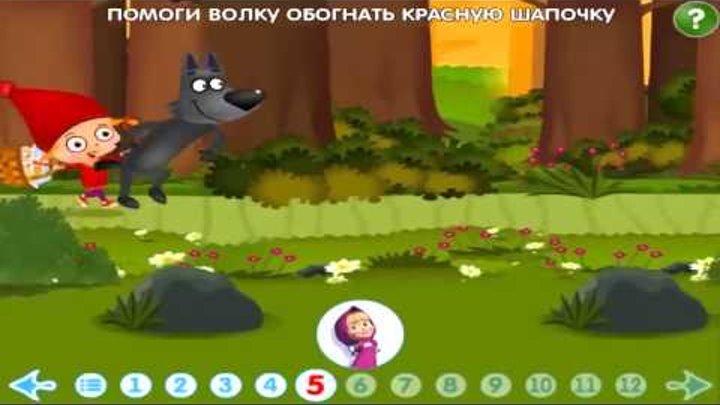 Новые Серии Маша и Медведь 2014!