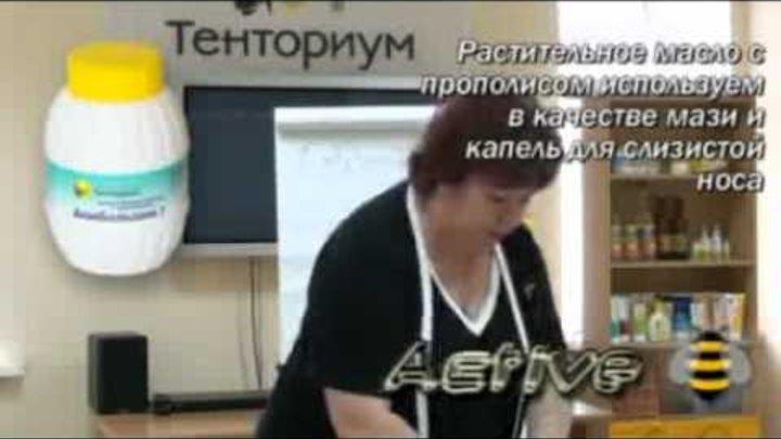 Профилактика ОРВ Часть1.flv