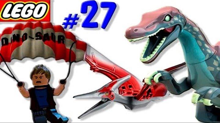 Лего мультик про динозавров Мир Юрского периода [27] Побег с острова