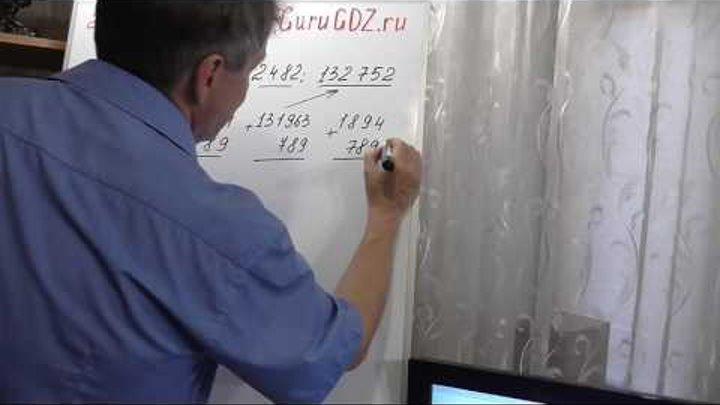 Задача номер 273 по Математике 5 класс Виленкин