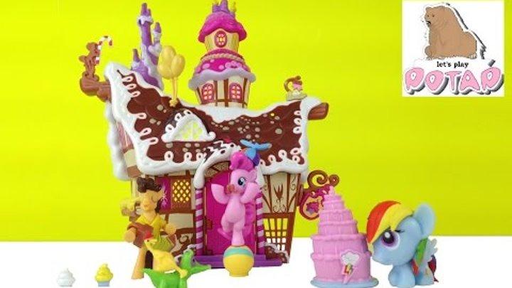 My Little Pony Sweet Shoppe Pinkie Pie Мой Маленький Пони Игрушки Магазин Сладостей Пинки Пай