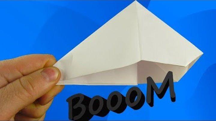Оригами ХЛОПУШКА. Как сделать ХЛОПУШКУ из БУМАГИ а4 своими руками. Origami