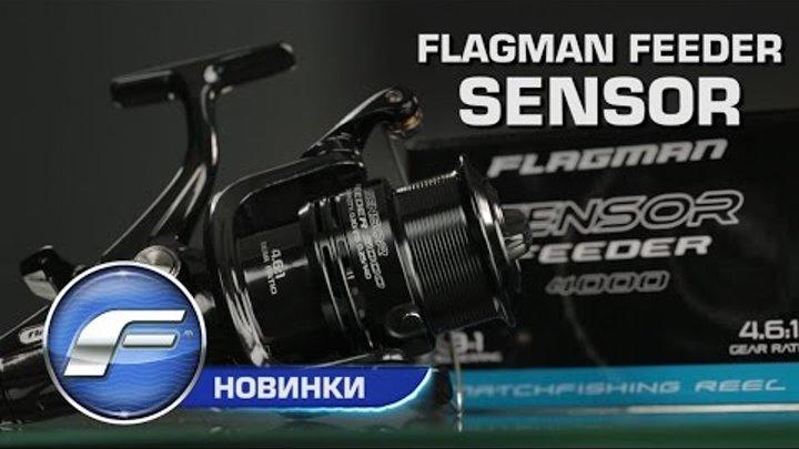 Катушка Flagman Feeder Sensor