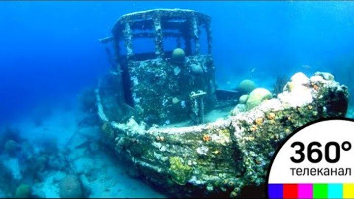 Ученые Австралии обнаружили в океане затонувший корабль - МТ
