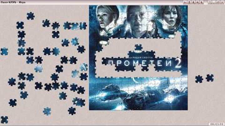 Прометей 2 - Prometheus 2 (2016) | Пазл КЛУБ игра